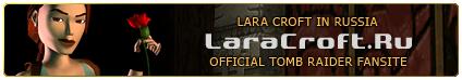 Lara Croft in Russia