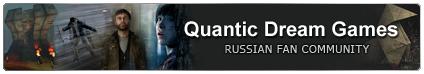 Quantic Dream Games