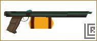 Гарпунное ружье