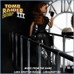 Саундтрек к Tomb Raider 3: The Adventures of Lara Croft