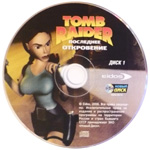 Tomb Raider: The Last Revelation - Диск 1