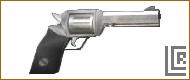 Оружие из Tomb Raider: The Last Revelation