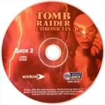 Tomb Raider: Chronicles - Диск 2