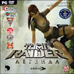 Диск Tomb Raider: Легенда