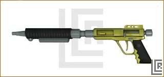 Оружие из Tomb Raider: Underworld
