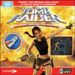 Tomb Raider: Интерактивное приключение