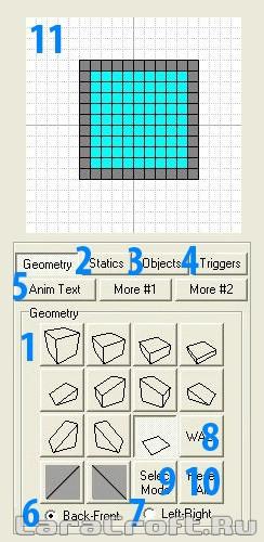 Панель Geometry